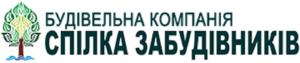 Будівельна компанія Спілка забудівників