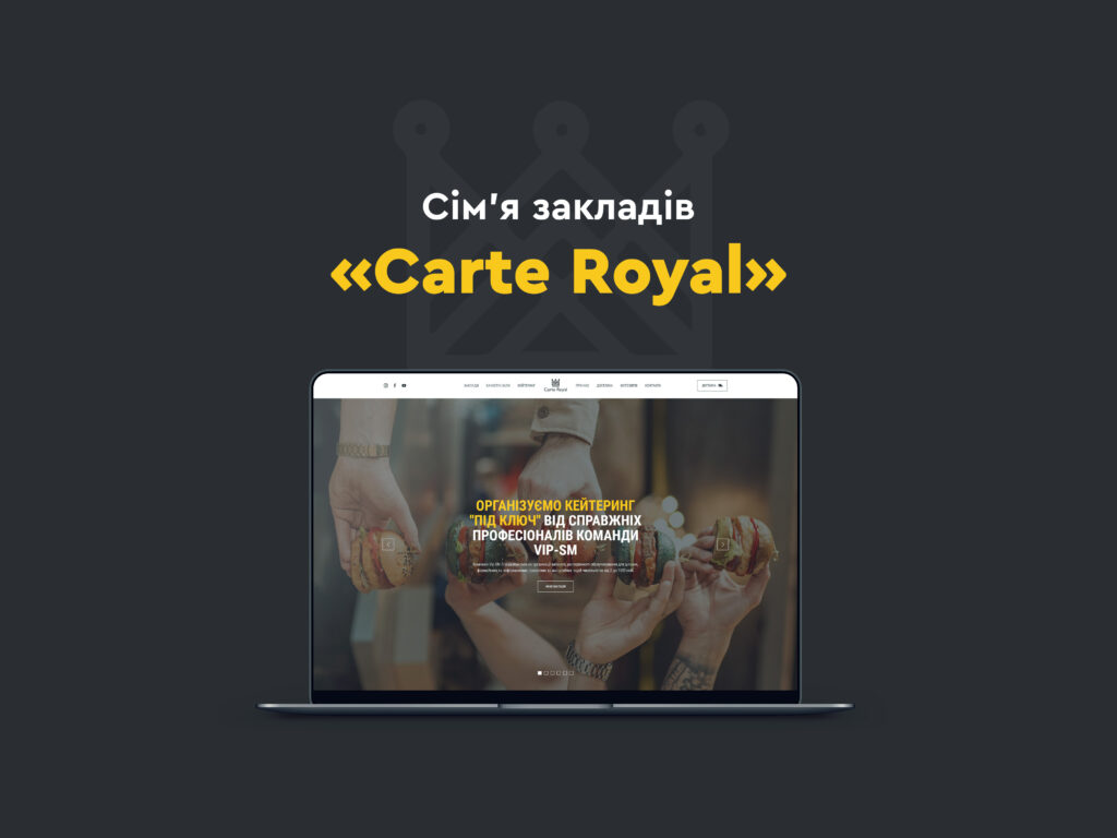 Carte Royal